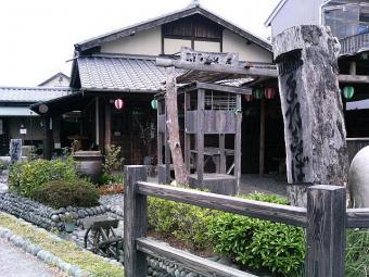 蕎ノ字 (30)
