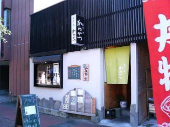 蕎麦 酒 かわかつ (3)