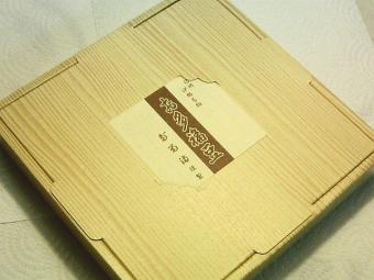 だるま・お多福豆 (4)