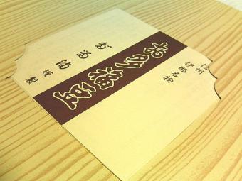 だるま・お多福豆 (5)