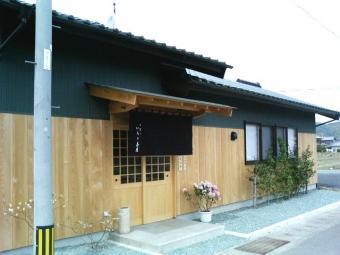 いろり茶屋 (5)