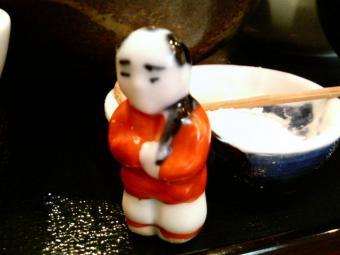 天ぷら割烹 うさぎ (10)