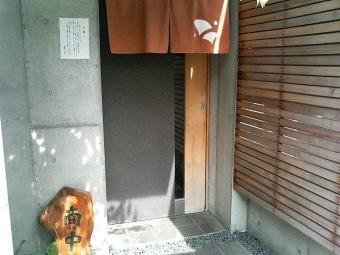 4.銀杏 (1)