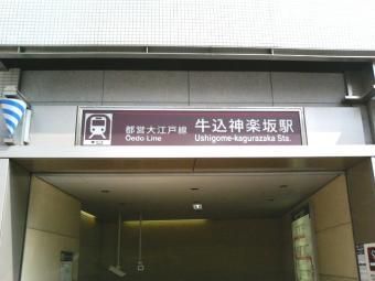 1.蕎楽亭 (1)