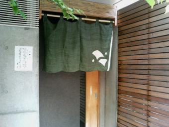 6.銀杏 (1)