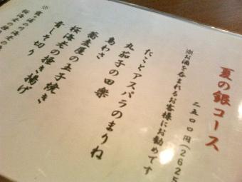 6.銀杏 (4)