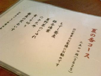 6.銀杏 (5)