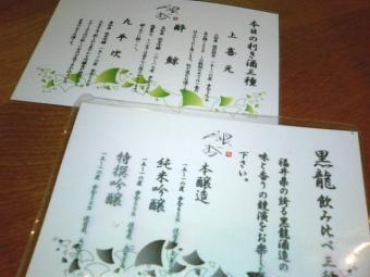 6.銀杏 (20)