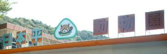 2007.夏の旅in静岡 (1)