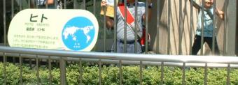 2007.夏の旅in静岡 (4)