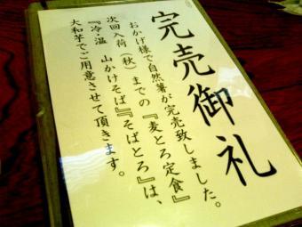 2007.夏の旅in静岡 (15)