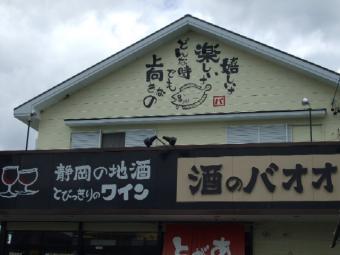 2007.夏の旅in静岡 (38)