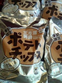2007.夏の旅in静岡 (40)