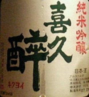 2007.夏の旅in静岡 (48.5)