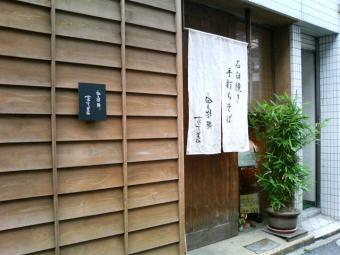 1.蕎麦善 (2)