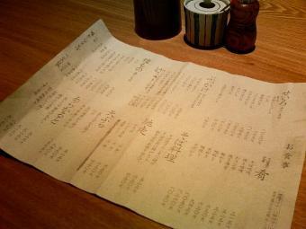 1.蕎麦善 (7)