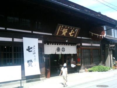 2007.夏の旅in山梨  (9)