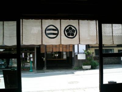 2007.夏の旅in山梨  (15)