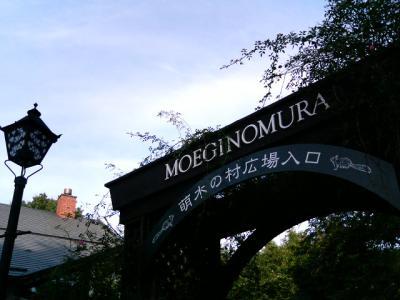 2007.夏の旅in山梨  (30)