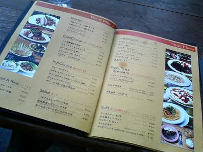 2007.夏の旅in山梨  (39)