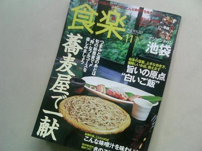 8.銀杏 (1)