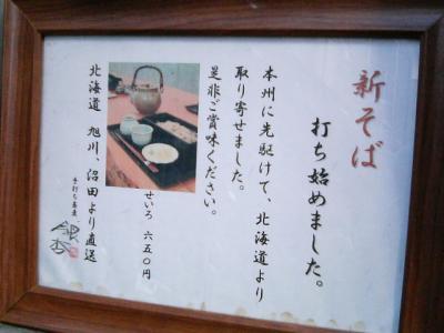 8.銀杏 (4)