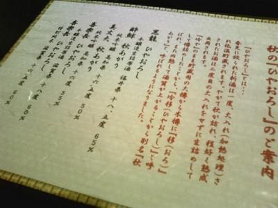 8.銀杏 (19)