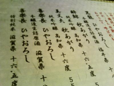 8.銀杏 (14)