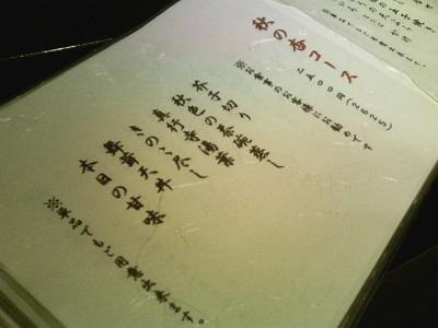 8.銀杏 (22)