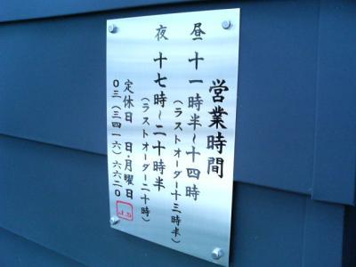 1.宇奈根 山中 (21)