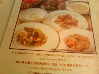 1.ベーカリーレストラン サンマルク (2)