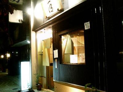 2.手打ち蕎麦切り 匠 (1)