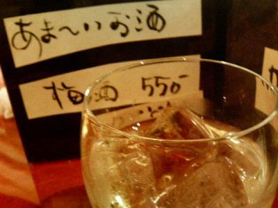 2.手打ち蕎麦切り 匠 (22)