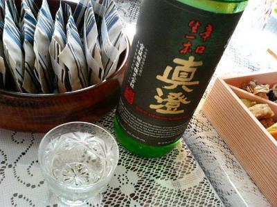 七五三の祝い酒 (7)