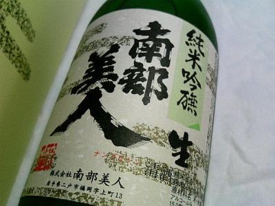 七五三の祝い酒 (9)