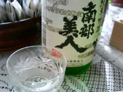 七五三の祝い酒 (10)