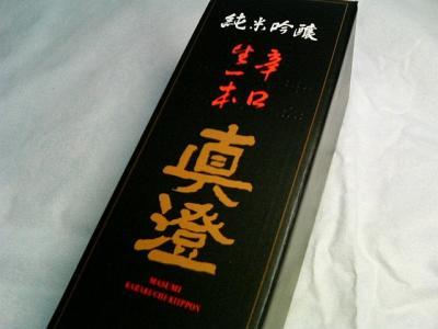 七五三の祝い酒 (15)