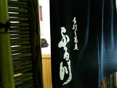 3.ふる川 (3)