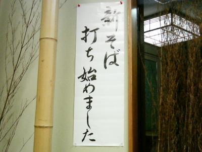 3.ふる川 (4)