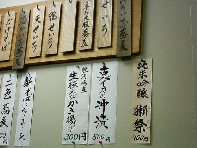 3.ふる川 (5)