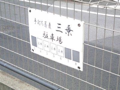 1.三乗 (2)