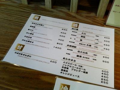 1.三乗 (10)