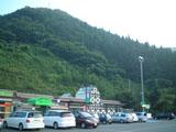 谷川岳SA