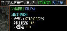 07071006.jpg