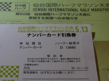 RIMG0072_20120408210808.jpg