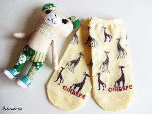 靴下とクマ