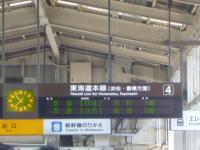 2011,5,22 静岡