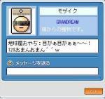 20061030161612.jpg