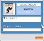 20061030162321.jpg