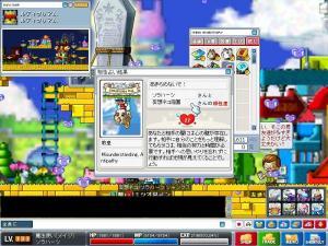 20061229172944.jpg